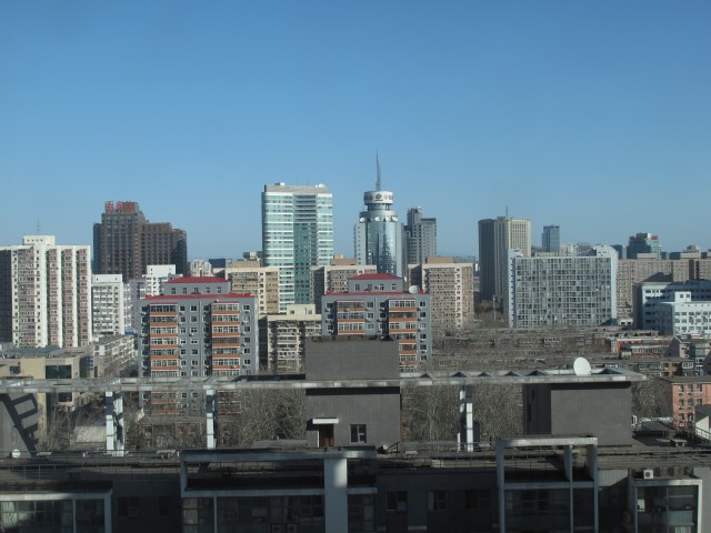 Today's North View from the 17th Floor
