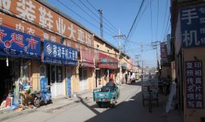 Part of the shopping center - really, a long corridor