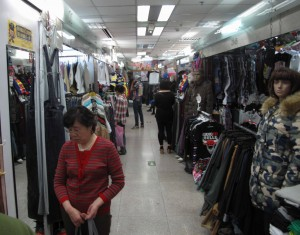Four huge floors lined with vendors, all anxious to get your attention.