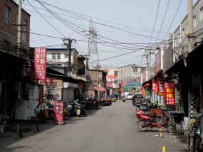 Typical street in a relatively prosperous Chinese village